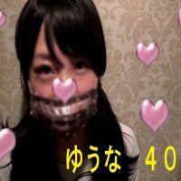 KJ【優奈】40kg細足パタパタ無邪気な母子家庭、えいっえいっと小動物系女の子!