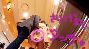 Vol.85【フルHD 低空飛行】美少女たちにロックオン!