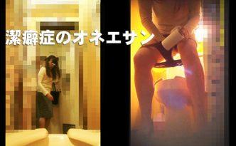 盗撮洋式トイレの風景027【立ちション】【立ちうんこ】