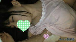 【個人撮影】美容師になるために上京した18歳・寝入ったところを痴漢